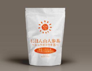 【パッケージ、ブランドロゴデザイン】<br> 徳之島の地域ブランド「てぃだがなし」のロゴデザインとパッケージデザイン。